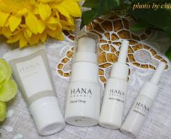 HANAオーガニックトライアルセット 6月22日販売開始!