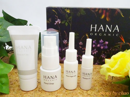 HANAオーガニックトライアルセット 6月22日発売開始!