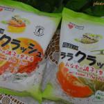 ローカロリーなのに意外に美味しい!蒟蒻畑 ララクラッシュ オレンジ味&メロン味