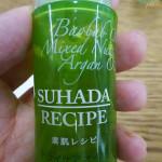 乾燥肌の保湿におすすめ!ベタつき感なし!オーガニックオイル「素肌レシピ ドライケアオイル」