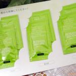 オーガニックコスメ「素肌レシピ」の100円でぷるるん体験モニターは無料だった!