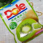 果物で有名なDOLE(ドール)から出たキウイフルーツグミを食べてみました!