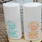 UVケアと保湿が同時にできる!「medel(メデル)」の日焼け止めUVミルク