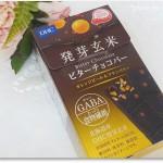 ダイエット中でも食べられる!発芽玄米ビターチョコバー