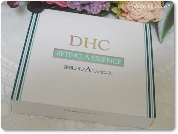 DHCR20151208-1
