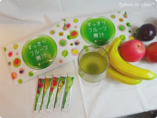 fruits_aojiru20160108-2