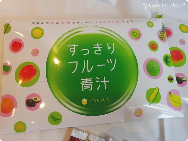 fruits_aojiru20160108-4