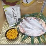 アルツハイマー型・脳血管性認知症同時予防!魚臭くないサプリメント