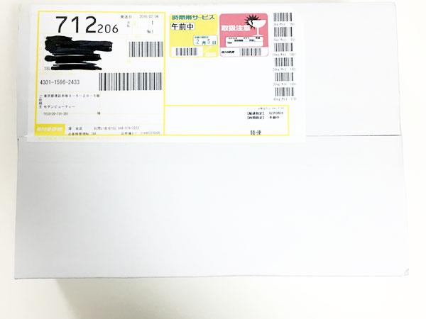 CF20160425-11