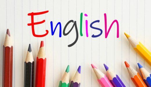 幼児からの英語学習は最初が肝心!英語嫌いにさせない楽しく学べる英語CD教材とは?